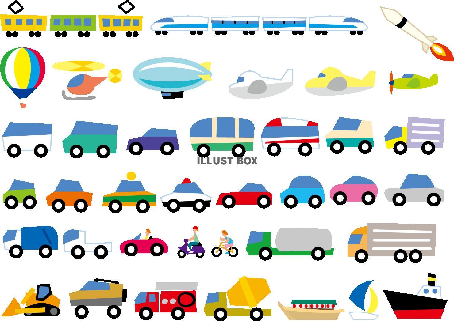 無料イラスト 情景 いろいろな乗り物のセット 交通