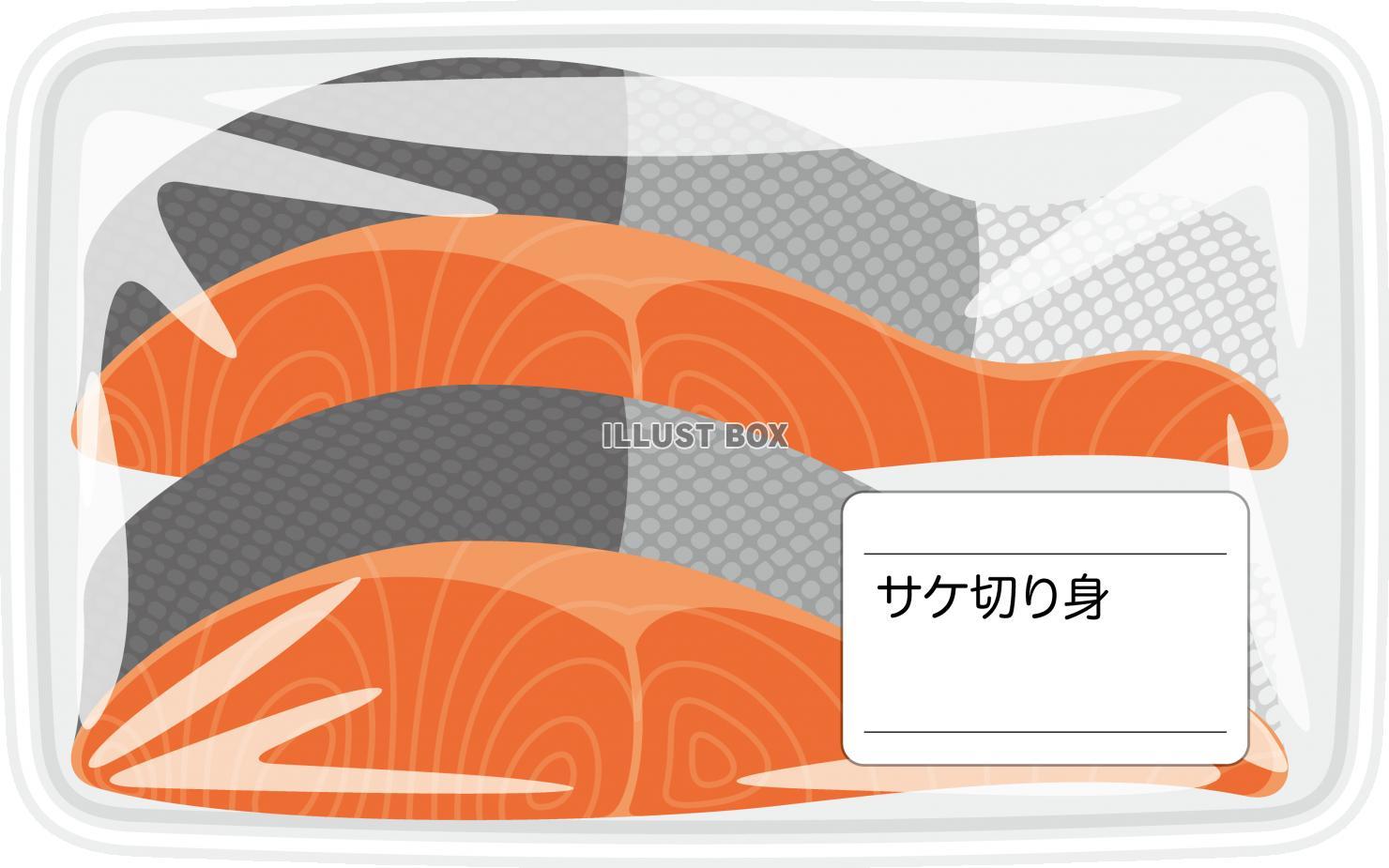 鮭」イラスト無料