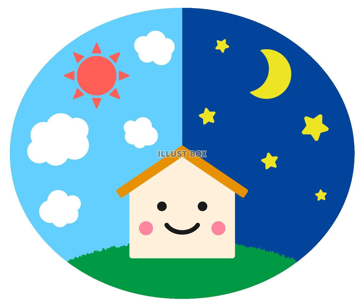 無料イラスト 笑顔の家と昼と夜のイメージ