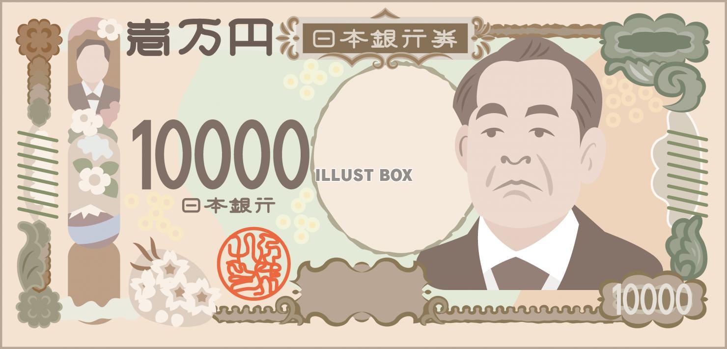 札 千 つ折り 円 三