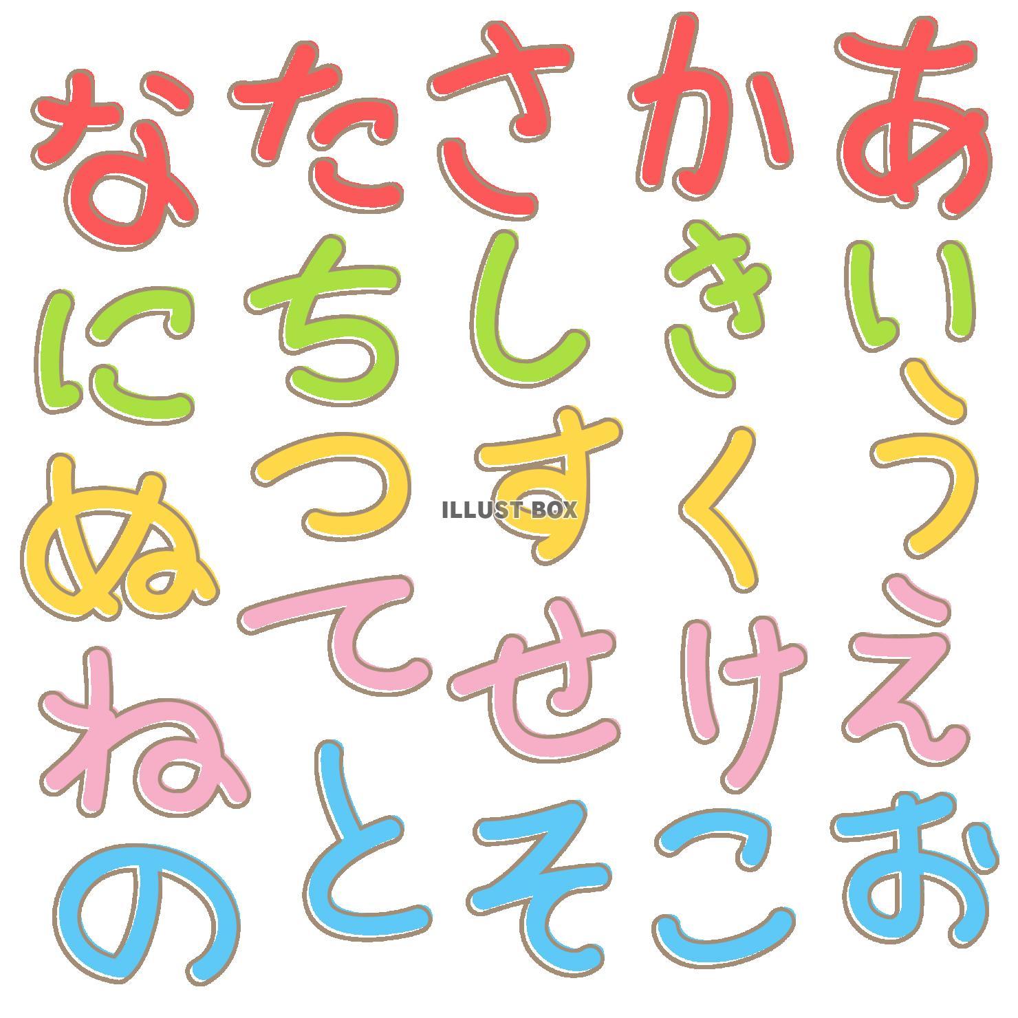 ゆる文字セット - アルファベット・大文字