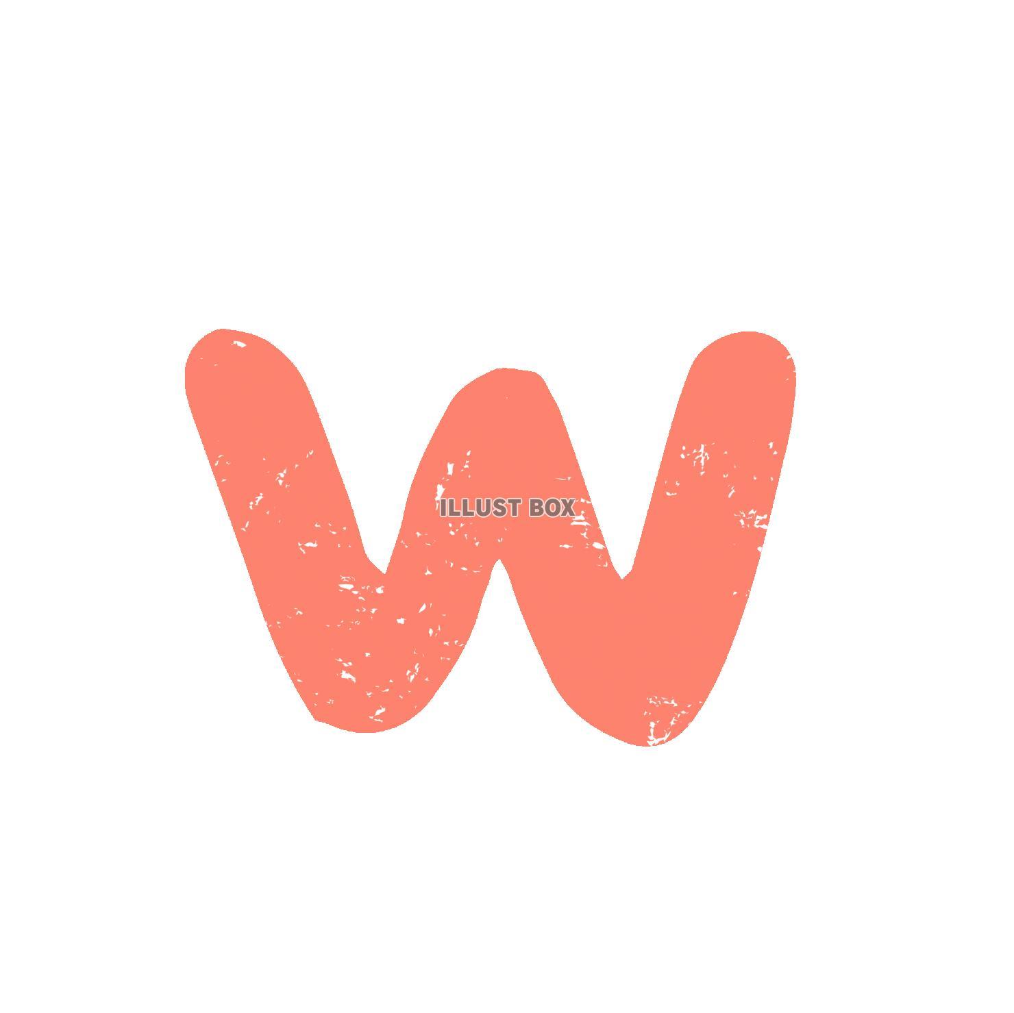 無料イラスト W
