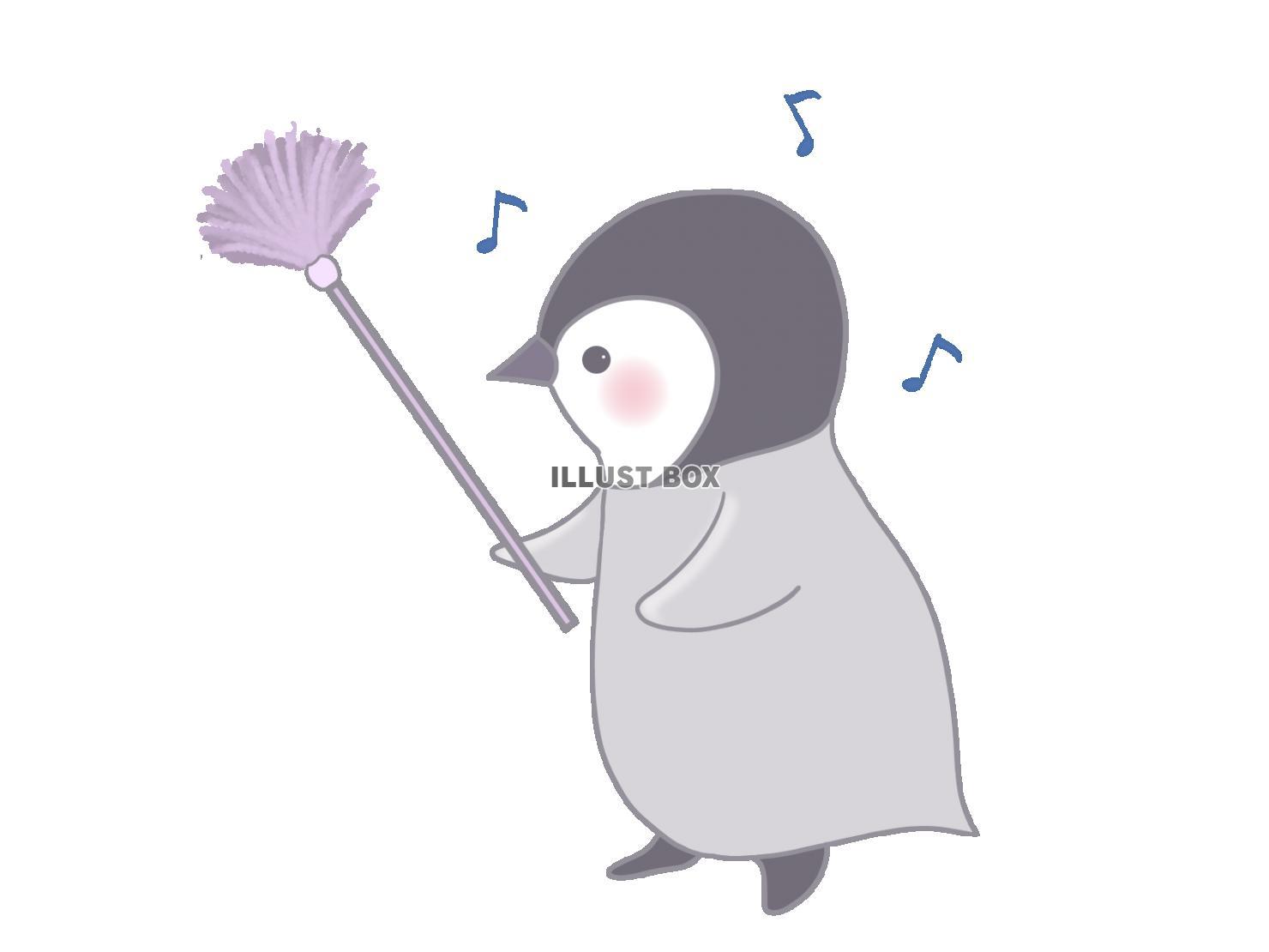 無料イラスト ハタキをかけるペンギン