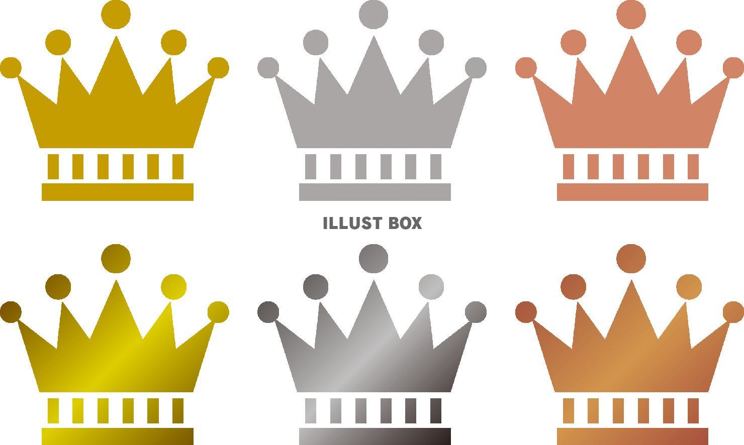 王冠 イラスト無料