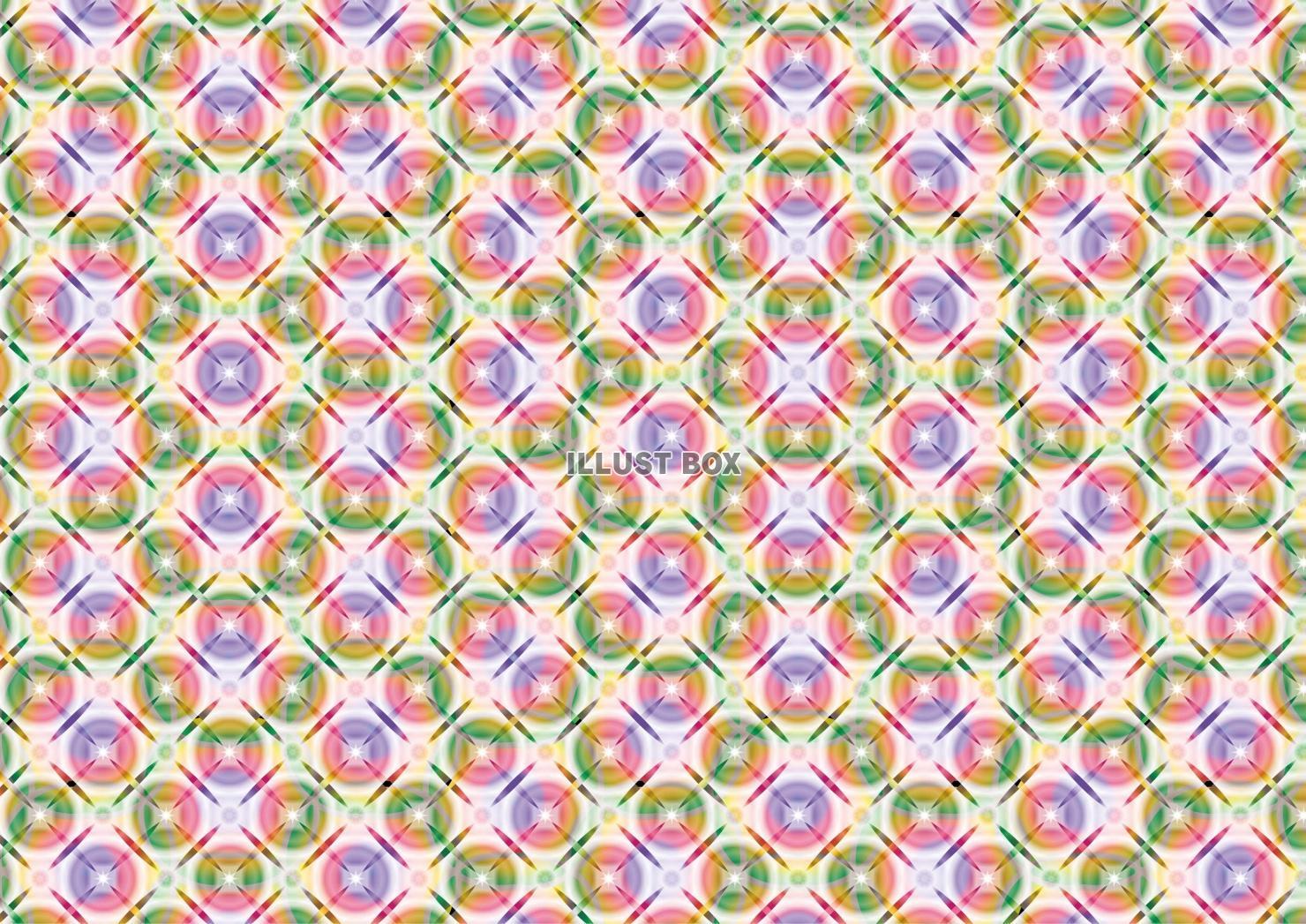 無料イラスト カラフルな円の幾何学模様 壁紙 背景
