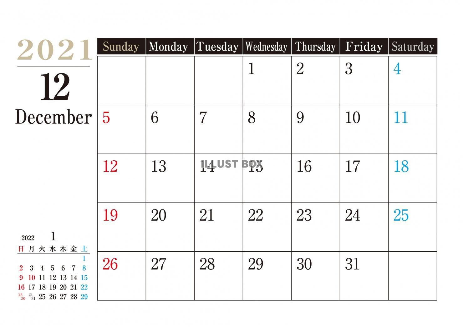 年 カレンダー 2022