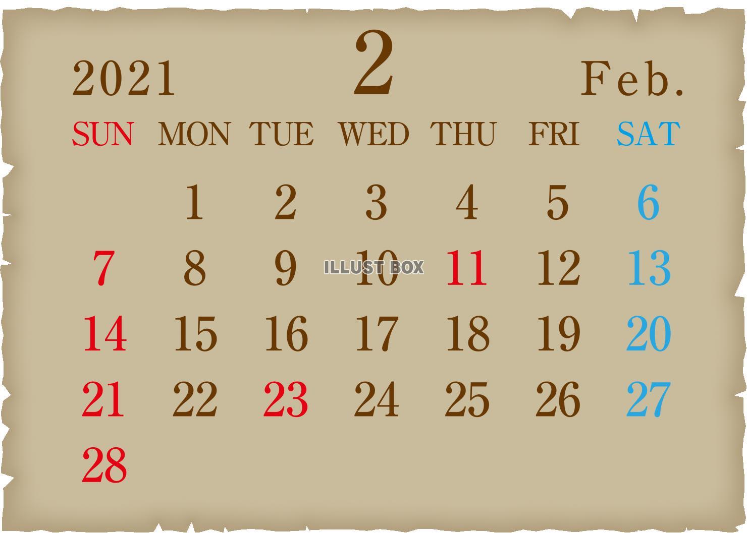 2021 2 月 カレンダー