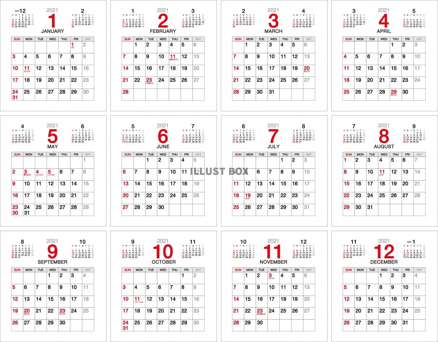 2021 無料 シンプル カレンダー