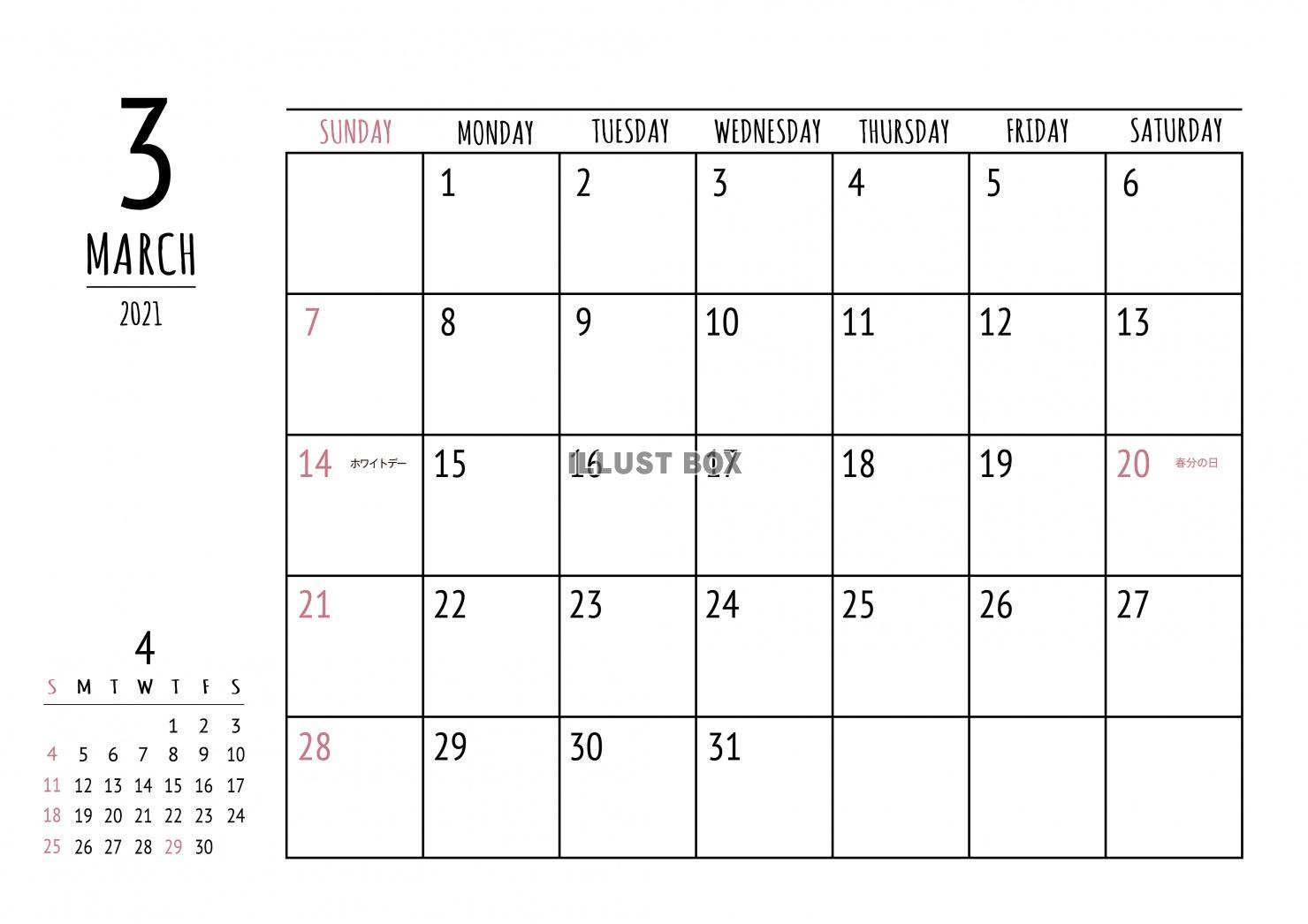 月 カレンダー 三