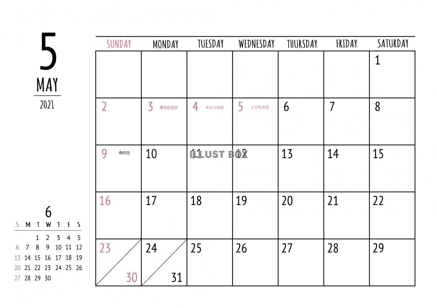 5 カレンダー 年 の 2021 月