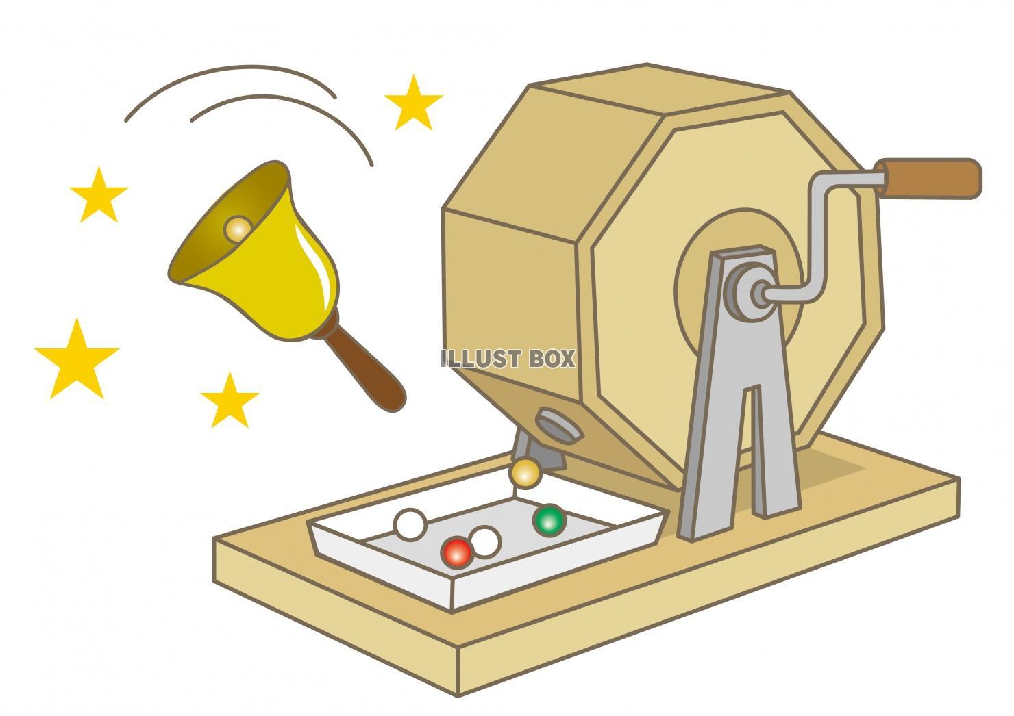 無料イラスト ガラポン抽選機/ガラポン抽選器