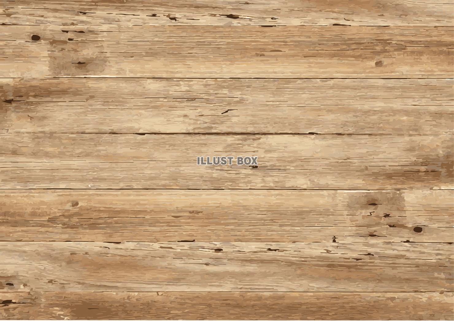 無料イラスト 木目の背景素材 ナチュラルな木目