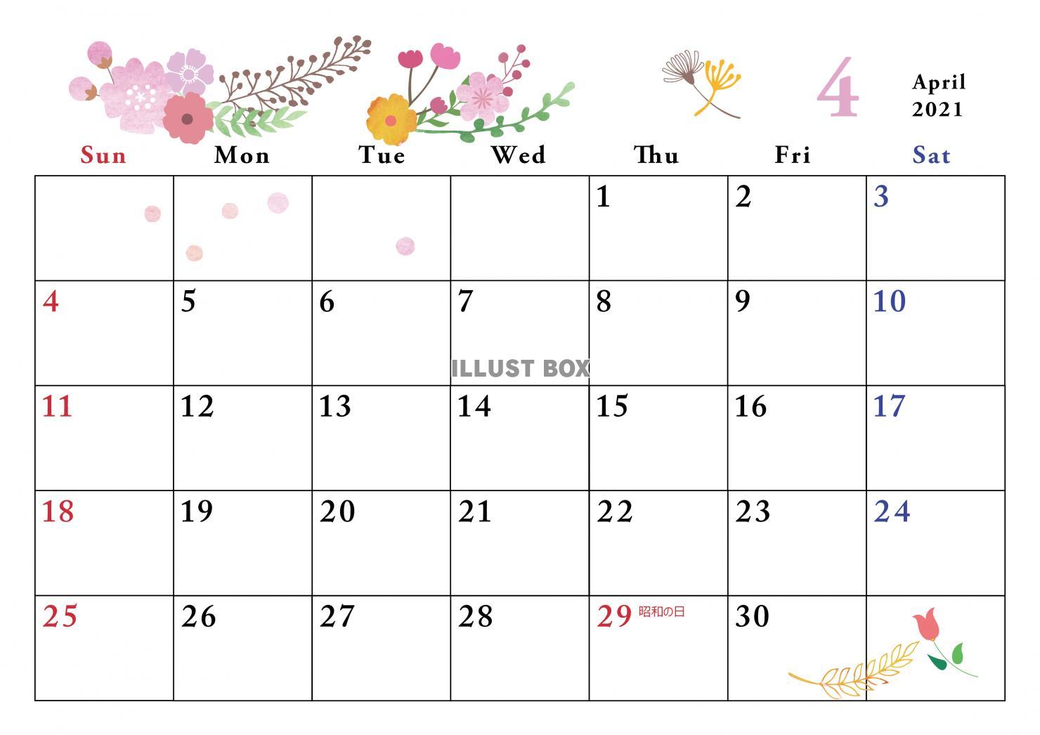 無料イラスト 2021年カレンダー横 4月 かわいい季節イラスト